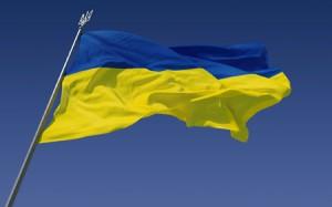prapor_Ukrainy